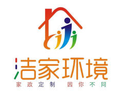 武進區湖塘潔家家政服務部