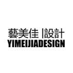 濰坊藝美佳裝飾設計工程有限公司