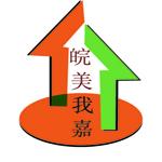 南京皖美我嘉装饰工程有限公司