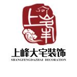 香河上峰大宅裝飾工程有限公司