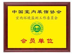 梧州市康億環境治理有限公司