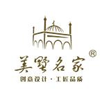 荊州市美墅名家裝飾設計有限公司