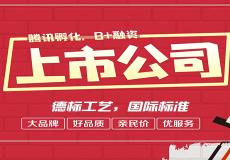 北京美家幫科技有限公司廣州分公司