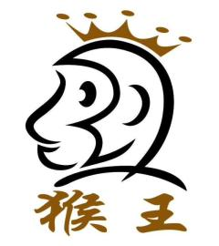 广东猴王生态环境科技有限公司