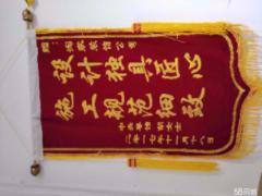 桂林淘家裝飾工程設計有限公司