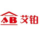 遂宁艾铂建筑装饰工程有限公司
