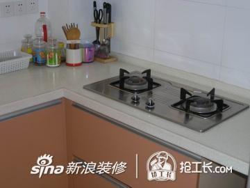 局部改造厨房排水64