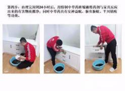 嘉兴海草环保科技有限公司