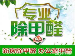 陕西享智科电子科技有限公司