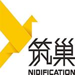 四川筑巢锦上装饰工程有限公司