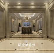 扬州金德装饰承接:家庭、办公、别墅、商铺二手房翻新_6