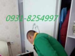甘肅榕樹牙環保科技有限公司
