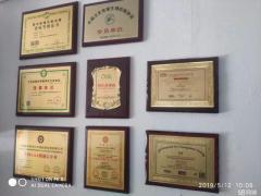 宁波蓝盾消杀服务有限公司