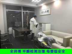 浙江中宸信环保科技有限公司