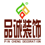 广西北海市品诚装饰工程有限公司