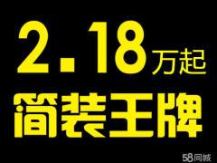 湖南省恒大標遠裝飾工程有限公司