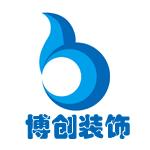 貴州博創天下文化傳媒有限公司