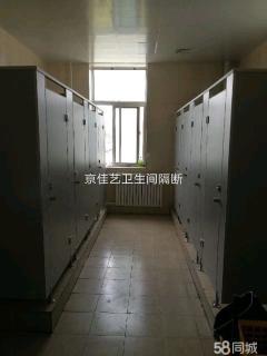 北京京佳艺家具有限公司
