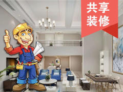 銅仁鴻興廣告裝飾工程有限公司