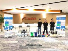 上海递新环保科技有限公司