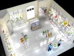 三明梅列嶄新時代廣告有限公司