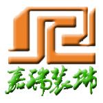 鐵嶺市凡河新城嘉瑞裝飾工程有限公司