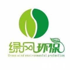 遼寧綠風環保科技有限公司