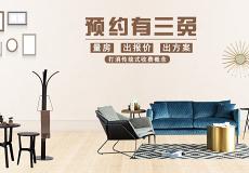 河北律動空間裝飾裝潢工程有限公司