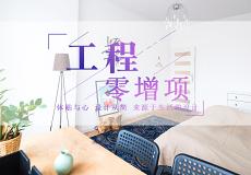 杭州云格装饰工程有限公司