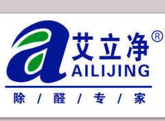清雅竹環保科技有限公司