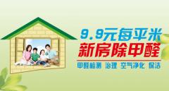 沧州佰圣环保科技有限公司