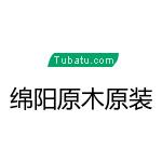 绵阳原木原装饰装修有限公司