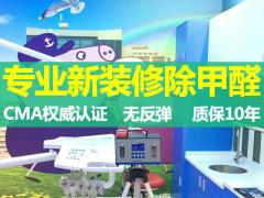 广东吉诺佳环保科技有限公司