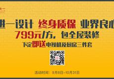 阳江市进一工程有限公司