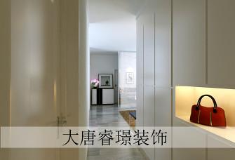 汉北水晶城熊先生的新家