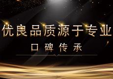 深圳市海峡装饰工程有限公司