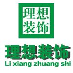 黑龍江理想裝飾工程有限公司