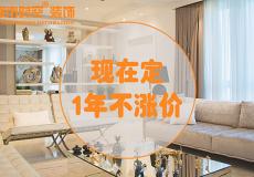 北京都市时空装饰设计有限公司西安分公司