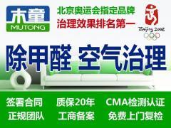 河南优辰赛环保科技有限公司