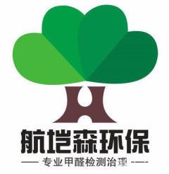 四川航垲森环保科技有限公司