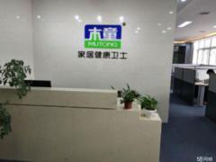 河南木童環保工程有限公司