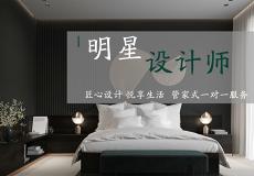 上海宗前装饰工程有限公司