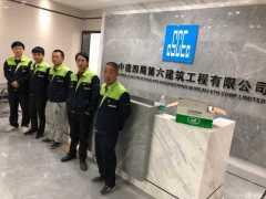 贵州德福绿色环保科技有限公司