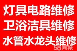 宜佳无忧(北京)服务有限公司