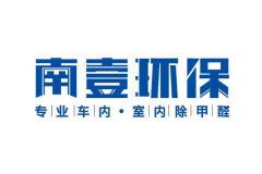 济南南壹环保工程有限责任公司