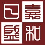 北京嘉和日盛裝飾工程有限公司