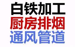 麗水京南環保科技工程有限公司