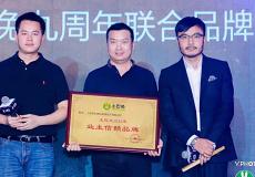 上海青杉建筑装潢设计有限公司