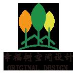 西安幸福树空间设计有限公司