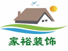 北京装修队/散工老房装修,新房装修,局部改造,精装,简装。